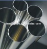 Offer thickness stainless steel pipe