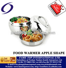 Stainless Steel Insulated Lunch Box FWAS1300