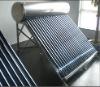 Vacuum tube non-pressure solar water heater