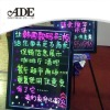 LED Sign Writing Board