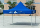 Advertising pop up tent