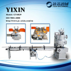 Yi Xin -- automatic can capping machine / tin can sealing machine