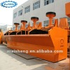High Flotation Efficiency Copper ore Flotation Machine in Hot Sale!!!