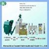 hot sale small screw oil press machine