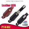 black Leather USB Flash Drive (PY-U-032)