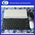 2.4G Wireless Mouse And Keyboard Set
