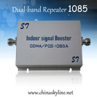 Indoor Mobile signal booster 850/1900MHz dual band mobile phone signal booster