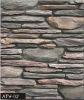 paving stones panel