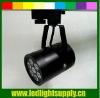7W flexible track lighting