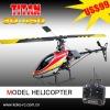 Trex 450 SE V2 2.4G 6ch RTF helicopter