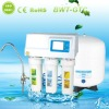 Household water treatment system,reverse osmosis,pure water treatment,BWT-GTC