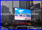 The best Outdoor LED Displays
