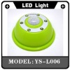 2012 hot sale PIR battery powered Motion Sensor LED Light