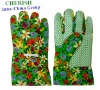 garden glove/PVC dotted palm/elastic band on hand back