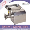 stainless steel meat mincer/haisland/CE approval
