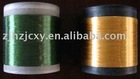 FDY knit fabric filament yarn