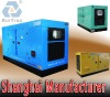 40kw low noise diesel generator set
