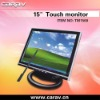 touch screen monitor-Touch Screen+AV INPUT A+ GRADE PANEL TV optional USB/SD optional