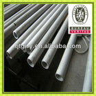 stainless steel pipe tp304