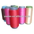 Nylon, Polyester, HDI, PP Yarns