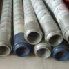 DN125*3M/4M concrete pump rubber hose