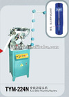 Zipper Attachment Machine/Slider Mounting Machine