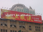 Building frontlit Advertising Banner