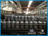 26.5L LPG Gas Cylinder