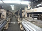Used Tsudakoma Water Jet Loom