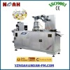 Mini DPB140 Auto Blister Packing Machine