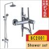BC2001 brass chrome plating shower mixer set,shower faucet,rainfall shower set,bathroom tap,rain shower
