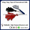 24CM customIze color plastic clapping hands