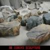 artificial stone,garden deco,garden stone