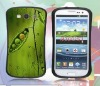 2012 newest design yellow tup cell phone case cell phone case for iphone 5