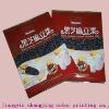 Black Sesame-tasted Soybean milk Packaging Bag