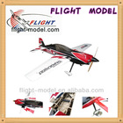 "Carbon fiber wing tube Sbach 342 50CC 29% (86.6"") F139 rc model"
