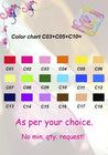 Ribbon-Colorful ribbon