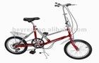 "push-pull folding bike 16"""
