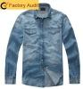 2012hot sell blue denim cotton shirts for men