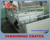 Galvanized pipe limited sty pig farrowing crates