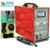 Handhold Ultrasonic Rhinestone Hot Fix Machine,Hot Fixing machine