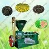 Reliable soybean oil press machine supplier