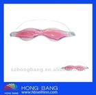 HB084 ECO frendily comfortable magic eye mask