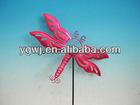 metal garden dragonfly