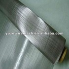g i wire mesh,best price
