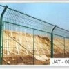 HOT! high speed road fence