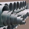 Customized Irragition PVC Pipe
