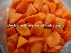 2012 new crop IQF carrot dices
