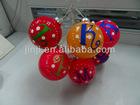 Glass Christmas Ball with Decoration