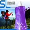 2012 foldable plastic water bottle